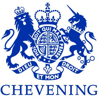 Chevening Secretariat